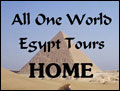 Home Page - All One World Egypt Tours